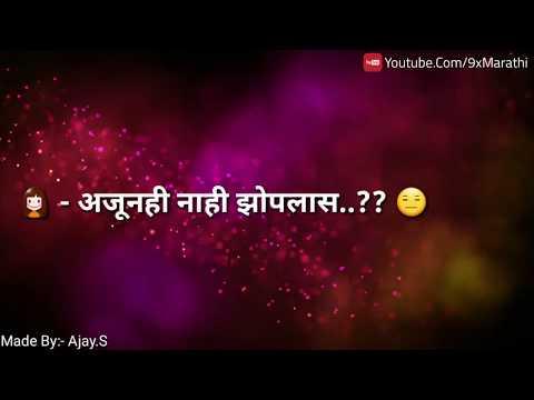 Cute Breakup 💔 | Whatsapp Status | Marathi Conversation Video