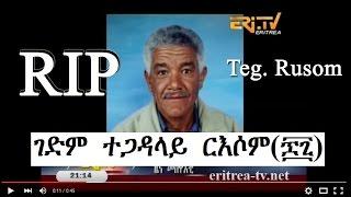 RIP Eritrean Gedim Tegadalay Ressom Siele passed away Eritrea TV