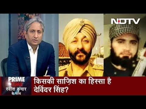 Prime Time | Why Were Intelligence Agencies Oblivious To Senior Cop's Connivance With Terrorists?