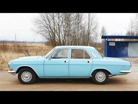 Волга ГАЗ2410 на каждый день. Замер максимальной скорости.