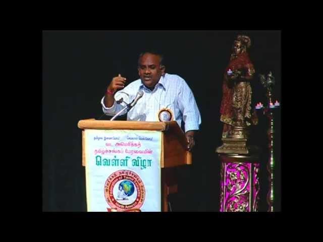 FETNA 2012 - எழுத்தாளர் எஸ். இராமகிருஷ்ணன் சிறப்புரை