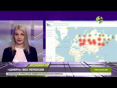 Картографический сервис РТРС поможет устранить проблемы с телевещанием