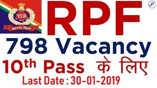 RPF Constable Tradesman/ Ancillary Recruitment 2018-19   Employments Point
