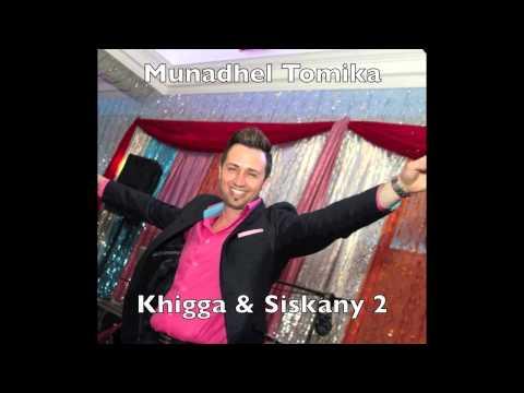 Munadhel Tomika - New live 2014 Khigga, Siskany 2 -  Assyrian Song