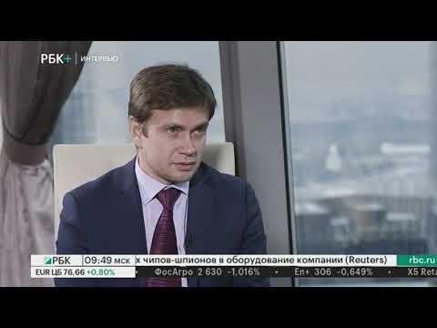 Интервью Андрея Алетдинова для РБК
