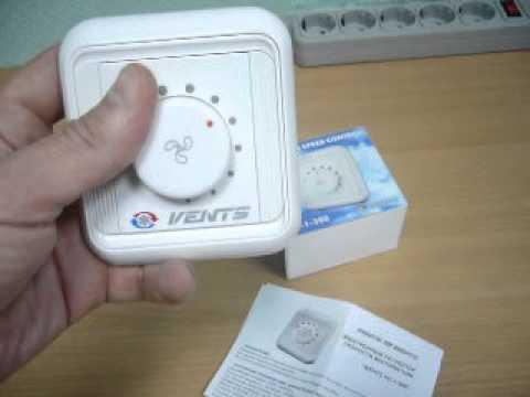 Регулятор для канального вентилятора своими руками 318