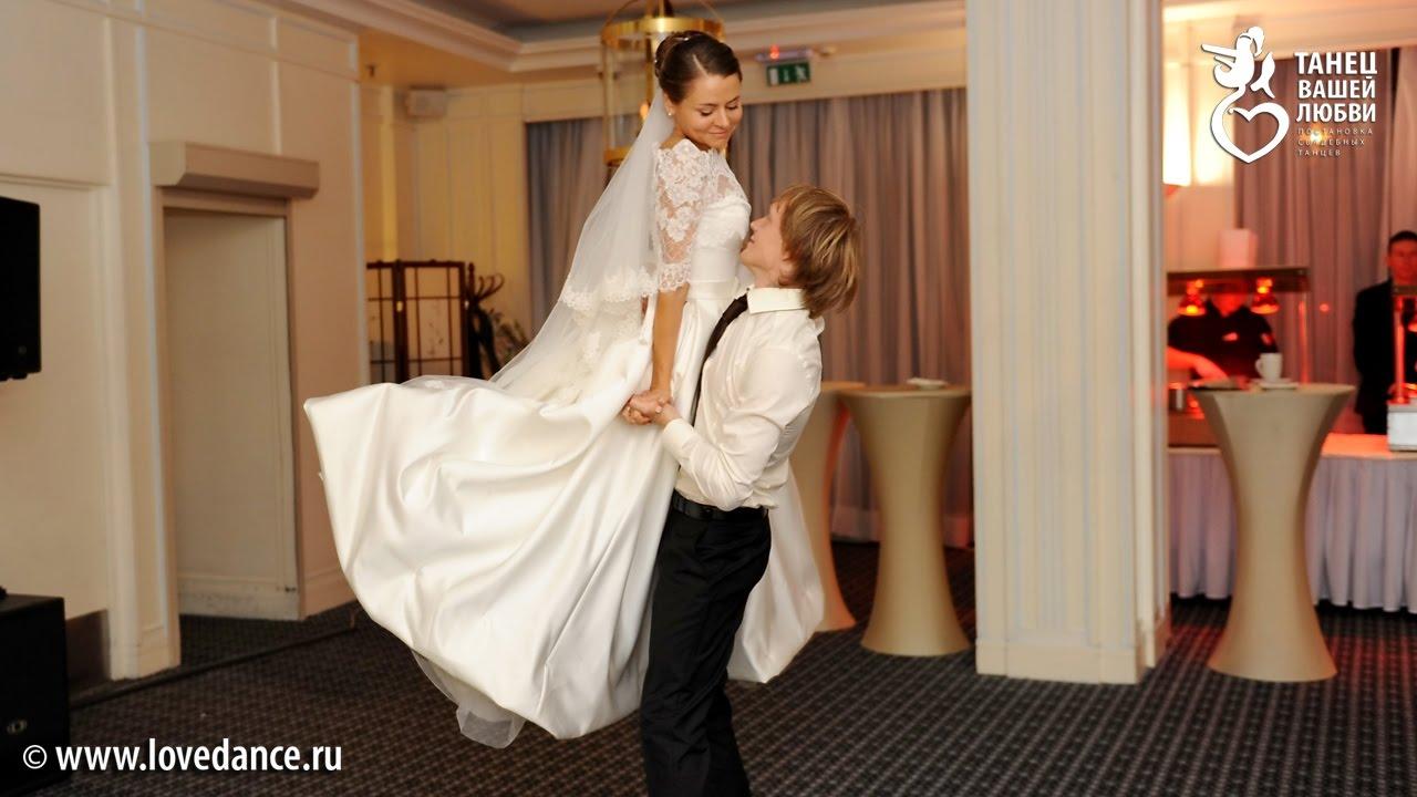Свадебный вальс простой