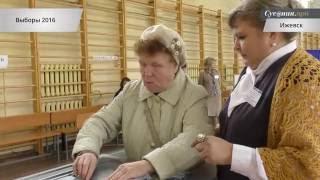 Участок в Ижевске оборудованный для голосования слепых и слабовидящих