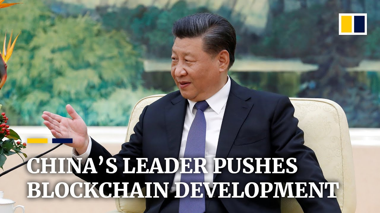 China calls for more research and investment into blockchain technology