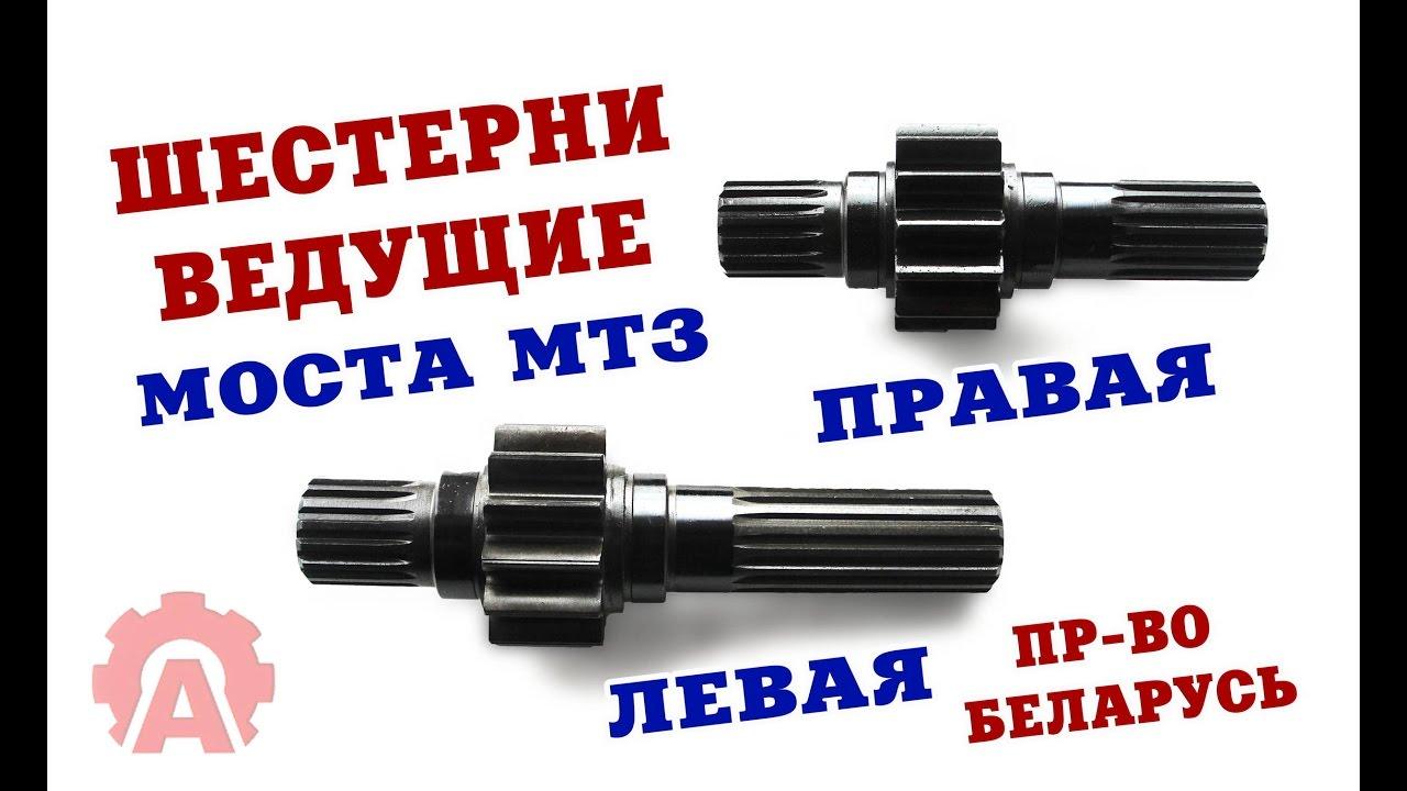 Отвал передний на трактор Беларус-1221 - YouTube