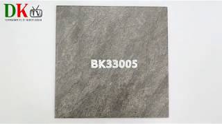 [대경타일종합상사] 부강세라믹 BK33005 자기질 바…