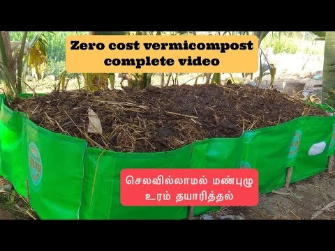 Zero cost vermicompost complete   Only for Organic farming