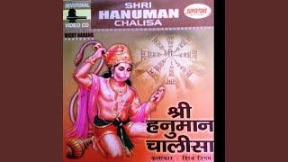 Hai Dukh Bhanjan Maruti Nandan