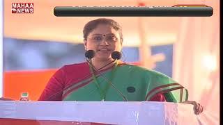 తెలంగాణా కు కాబోయే సీఎం కేటీఆర్ : విజయశాంతి| Vijayashanti Says Telangana Next CM Is KTR | MAHAA NEWS