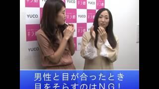 お笑いタレントの横澤夏子さんと、これまでに2000回の合コンに参加した...