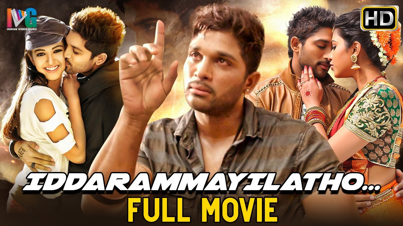 Download Iddarammayilatho Latest Full Movie HD | Allu Arjun | Amala Paul | Catherine Tresa | Malayalam Dubbed