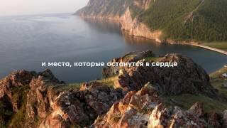 видео Национальный парк Таганай: что посмотреть, как проехать, маршруты и официальный сайт