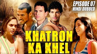 Khatron Ka Khel (2021) | Episodio 7 | Nuova serie web soprannominata in hindi
