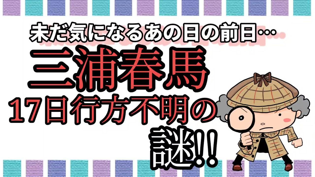 ひさし 演出 家 木村 木村ひさしと竹内結子も関係していた?インスタが意味深すぎて気になる!