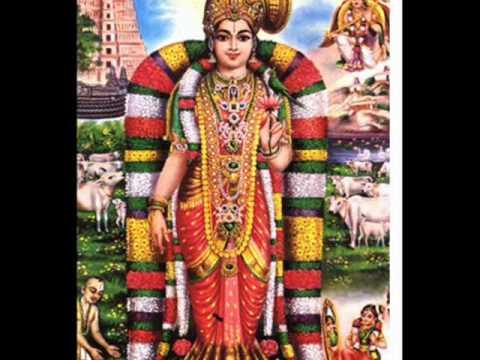 Bhu suktam - suktham on Bhu devi, or mother earth