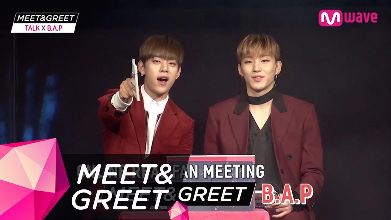 mwave block b meet and greet