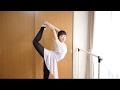 【バレエ・スケート】ビールマンの基本 片手〜両手 ※後屈上級者向け