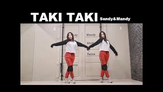 DJ Snake-Taki Taki ft. Selena Gomez,Cardi B,Ozuna Dance cover by Sandy&Mandy/Jojo Gomez Choreography