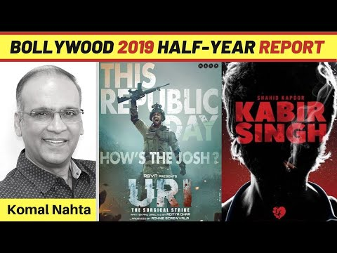 Saal 2019 Ke Pehle 6 Mahinon Ka Khara-chittha.  | Komal Nahta