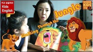 정글 숲 탈출하기. 정글 탈출 Walking In The Jungle l walking through thejungle l kids english