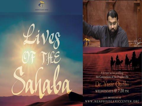 Lives of Sahaba 30 - Ali Ibn Abu Talib pt.1 - Lineage and Early Islam - Yasir Qadhi
