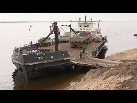 Якутия - переправа - Нижний Бестях - осень 2012года
