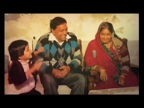 2 साल एक पड़ताल - वाह किसान | Wah Kisan - Success Story - 9 (Spot)