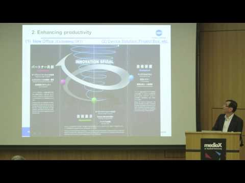 Enhancing Productivity Through Feedback from Stanford