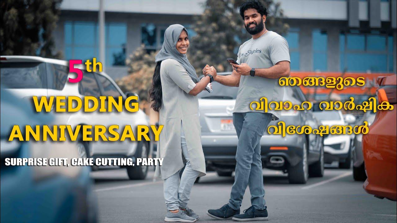 FIFTH WEDDING ANNIVERSARY | ഒരുമിച്ച് ആദ്യമായി ഒരു വിവാഹ വാർഷികം | SURPRISE GIFT AND CELEBRATION