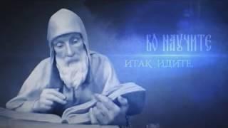 Уроки богослов'я. Літургіка (ч.7) Лектор — архім. Назарій (Омеляненко)