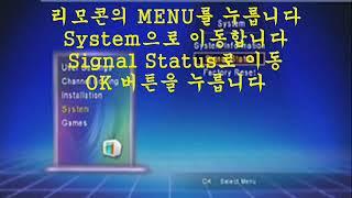 (주)삼도정보통신 위성방송 설치 동영상-ASIA5