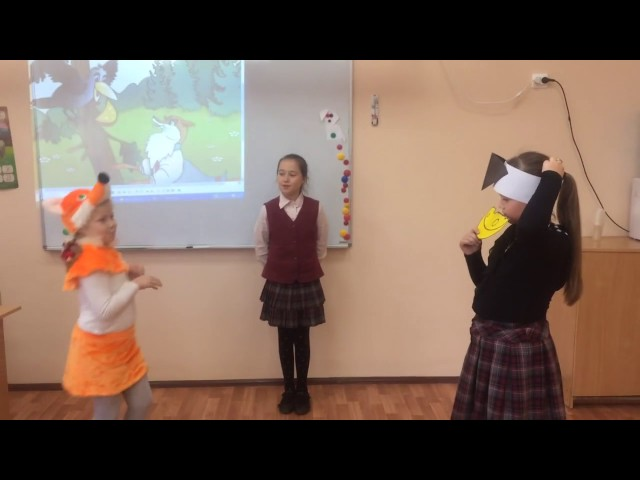 """Изображение предпросмотра прочтения – «4 """"А"""" класс ГБОУ школа №497» читают произведение «Ворона и Лисица» И.А.Крылова"""