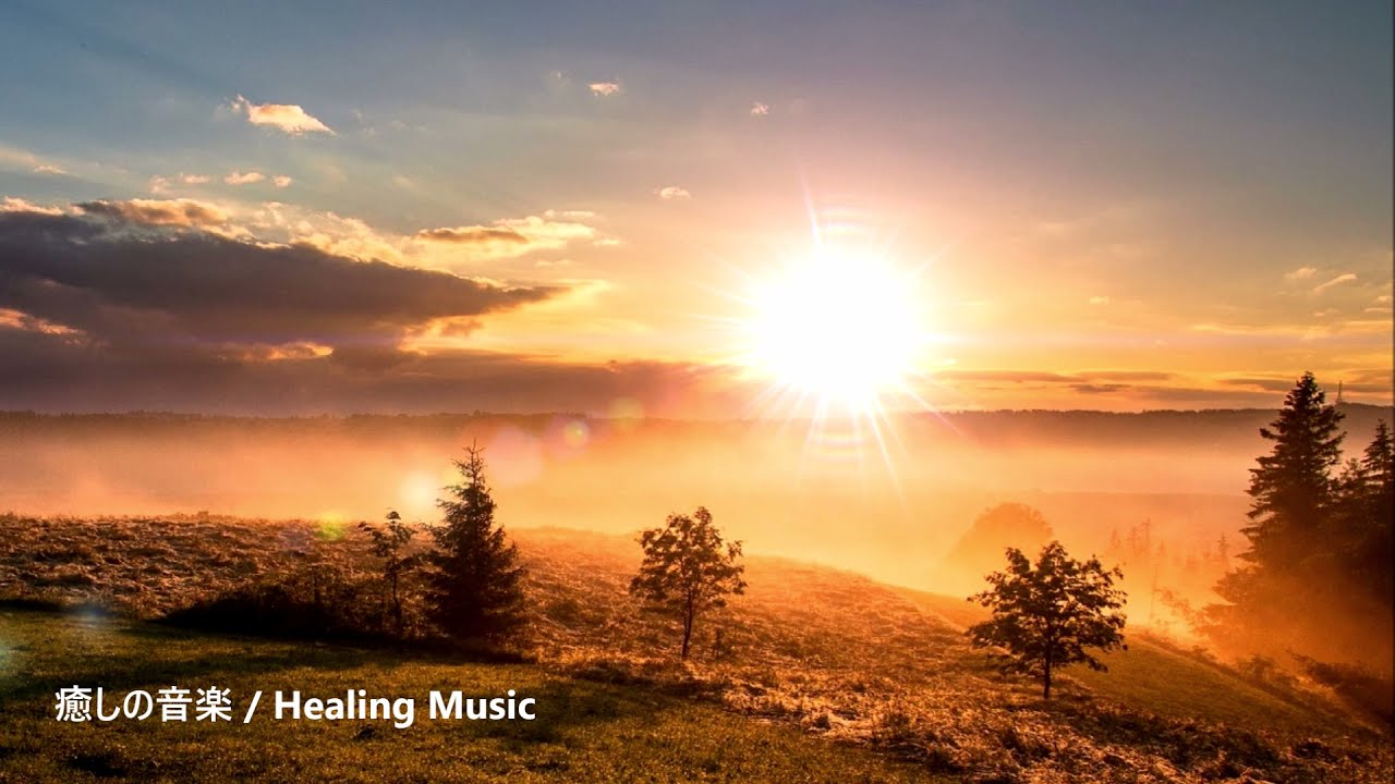 【心身の浄化】 心と体に溜まった汚れや邪気を洗い流し 幸運を呼び込む音楽 波の音|Clear Negative Energy - Relaxing Meditation Music 417Hz