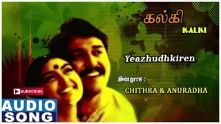 Ezhudhugiren Oru Song | Kalki Tamil Movie | Rahman | Prakash Raj | Shruti | Deva | Music Master