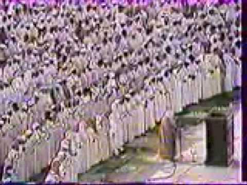 Very Rare !! Al Rahman - Shiek Ali Jaber