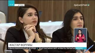 Астанадағы Заң университетінің студенттері шет елдермен тәжірибе алмасады