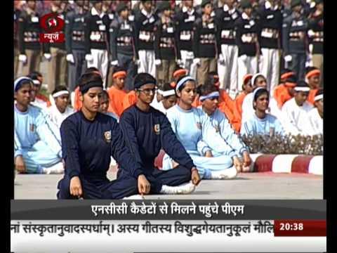 PM Modi addresses NCC rally