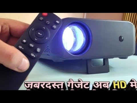 Make Your Home A Cinema Hall Personal Projector My Review | BR Tech Films