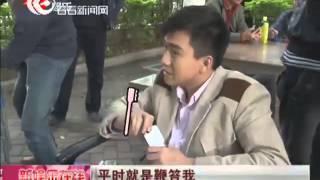 """【独家探班】陈数翟天临""""姐弟恋""""?"""