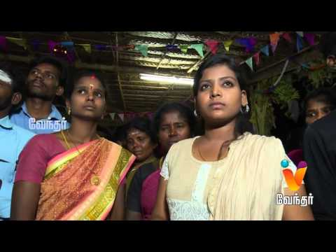 "Moondravathu Kan | [Epi - 419] |""The Story Behind Karuppusamy  And His Followers"" 