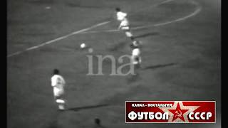 1970 FC Girondins Bordeaux France USSR 1 4 Friendly football match