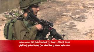 استشهاد ضابط مخابرات فلسطيني برصاص الاحتلال