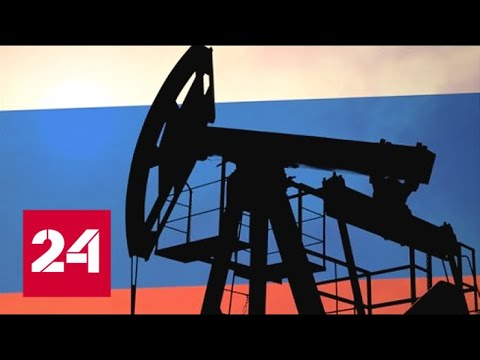 Минприроды оценило стоимость российских нефти и газа. 60 минут от 14.03.19