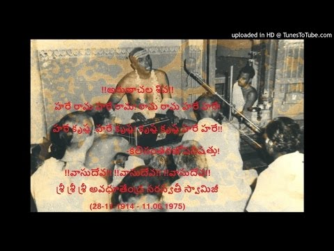 05C-05 Sitaram Sitaram Sitaram Bol, Radhe Shyam Radhe Radhe Shyam Bol, Hari Bol Hari Bol