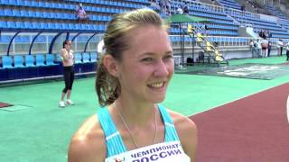 Екатерина Соколенко - Чемпионка России 2017